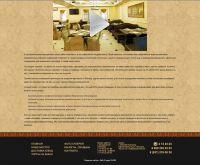 Разработка сайта для кафе Колизей 2;