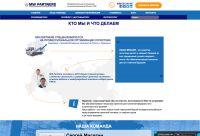 Разработка сайта для компании MW PARTNERS 3;