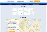 Разработка сайта для компании MW PARTNERS 2;