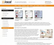 iracol3
