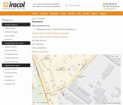 iracol4