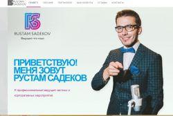 Сайт Рустама Садекова
