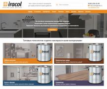 iracol1