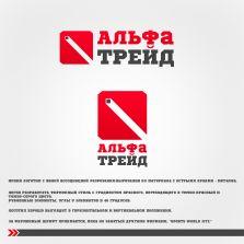 """Логотип для компании """"Альфатрейд"""""""